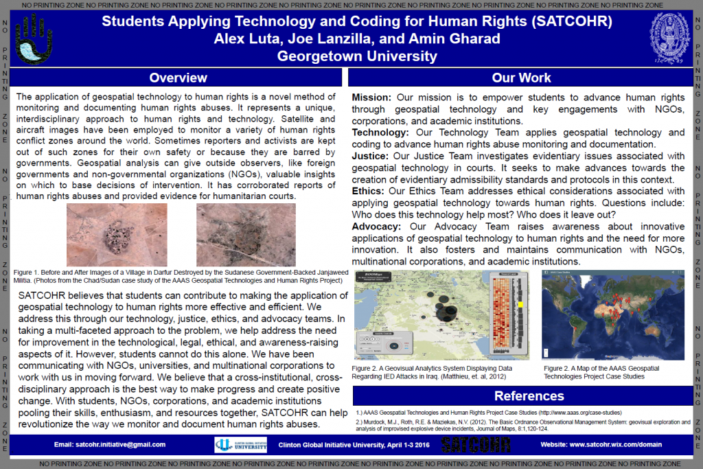 The SATCOHR poster that Alex and Joe presented at the conference.
